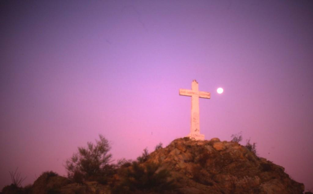 """""""A"""" Mountain Cross"""